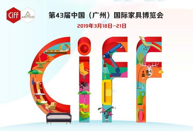 波罗科博览43届广州(中国)家具家具参展国际八库卡喜瑞特图片